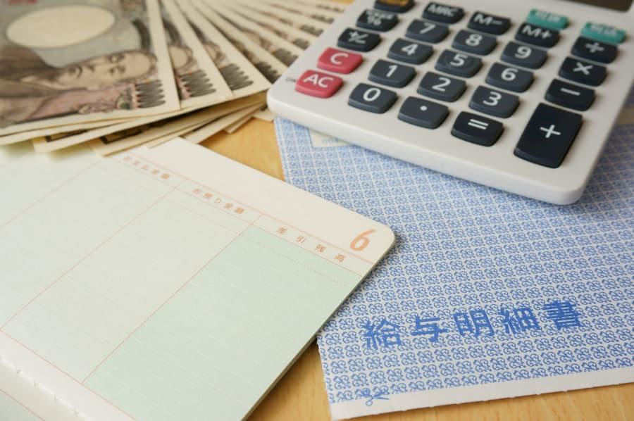 特養で給料をUPするための4つの方法